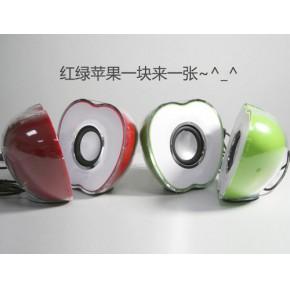 夜光水晶苹果电脑usb小音箱/音响生产加工厂家批发订做