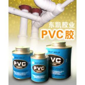 UPVC胶 东凯 PVCpvc热水管