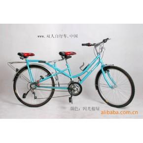 双捷bicycle自行车