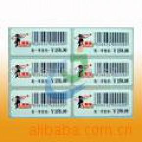 惠州吊牌,条码纸, 各种纸吊牌,PVC吊牌