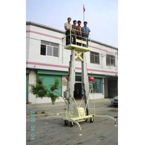 铝合金升降平台、鑫泰双桅柱铝合金液压升降机、单桅柱铝合金液压升降台、液压升降机、液压装卸设备