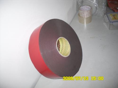 3M5962|3M5952VHB双面胶带