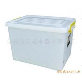 批发供应塑料储物箱