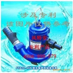 国内优质的风动潜水泵 风动潜水泵