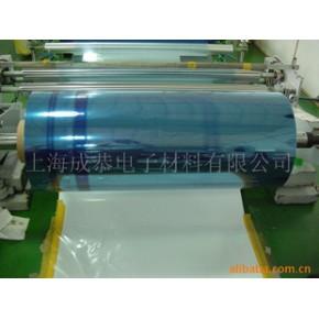 25CPET双面印刷膜 双面膜