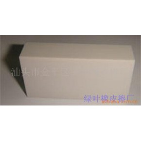 橡皮擦专业制造商,供应橡皮擦,橡皮原料