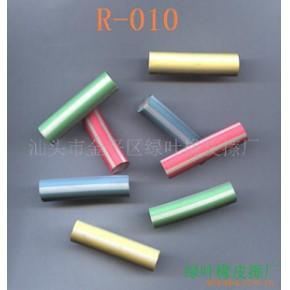 橡皮擦专业制造商,供应环保型双色橡皮擦