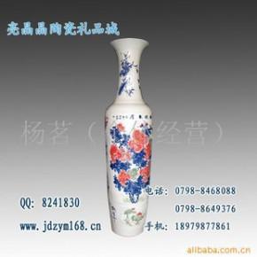 礼品瓷,景德镇2.2米高陶瓷工艺品