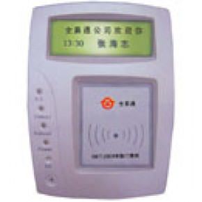 深圳感应卡IC卡考勤机电子考勤打卡机价格报价