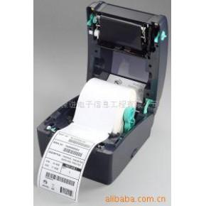 TTP-245C打印机 条码打印机