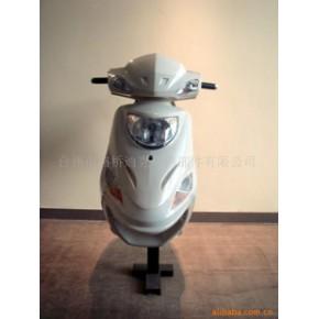 凌鹰四代踏板车塑料件(不含灯具)