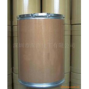 固体增塑剂-DCHP邻苯二甲酸二环己酯