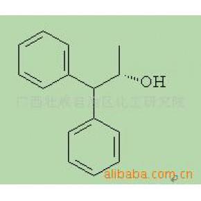 (S)-(+)-1,1-二苯基-2-丙醇