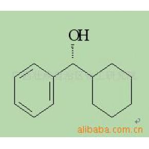 (S)-(-)-1-环己基-1-苯基甲醇