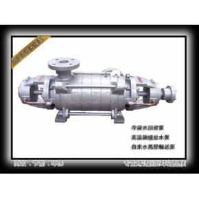 DN40-3进口高温高压多级泵