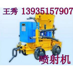 低价销售安徽矿用系列湿式喷浆机 工程用湿式喷浆机