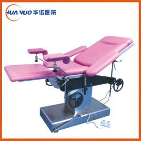专业手术台 DST-4型妇科手术台