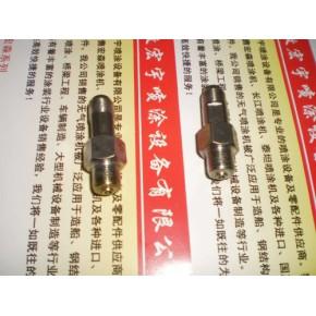 长江SPQ-1SPQ-2SPQ-3型喷枪回转接头