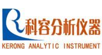 南京科容分析仪器有限公司