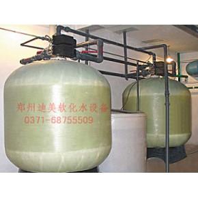 全自动软水器 软化水设备 钠离子交换器