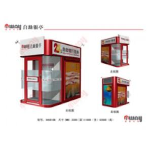山东银维科技SH0810B单机型ATM自助银亭