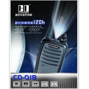 大连对讲机 诚达CD-Q18对讲机 超长待机120小时