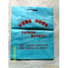 无纺布袋 40*30 60克(mm)