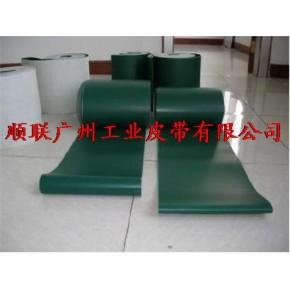 广州PVC输送带