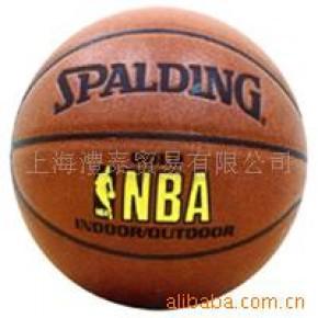 篮球排球真皮皮革PU皮眼镜盒钱包皮带烫金纸