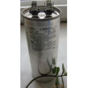 CBB65A空调电容器 华北顺德
