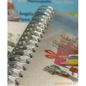 笔记本钢线圈、挂历铁条、OPP袋