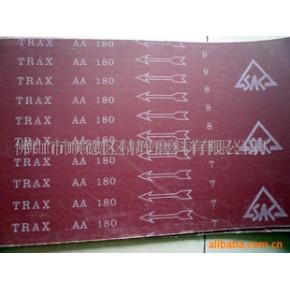 SAC砂卷 TRAX 硬布