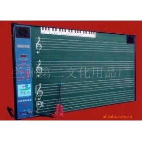 EW-B型五线谱音乐板
