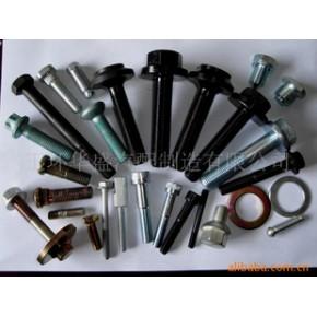 各种非标螺栓 样品 多款供选