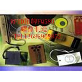 RFID标签/RFID射频商标