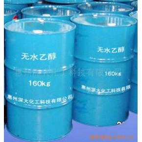 无水乙醇 乙醇 99.8%(%)