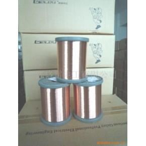 铜包铝镁线 0.12 格雷