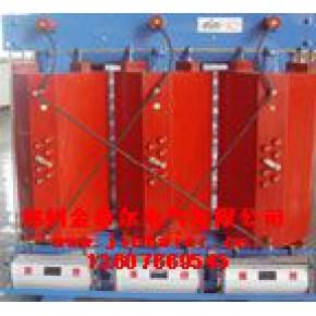 干式变压器(SC(B)系列节能型干式浇注变压器)
