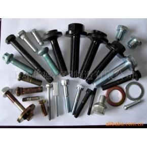 非标螺栓螺母 样品 多款供选