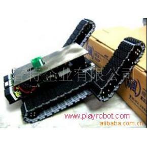 中型智慧型 前蹼履带式移动平台/机器人
