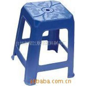 塑料0052航球凳 航球