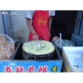 郑州杂粮煎饼培训杂粮煎饼的做法杂粮煎饼怎么做【首选】王师傅