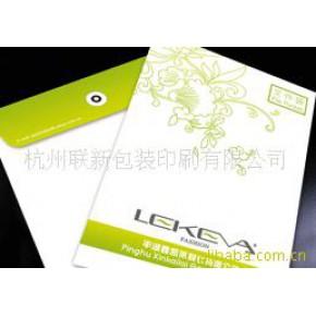 档案袋印刷 杭州印刷包装