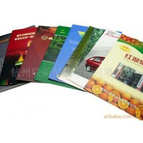 产品画册 10000(mm)