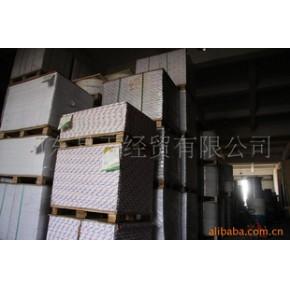 文化印刷纸 98(%) 牛皮令包