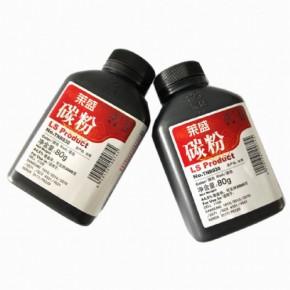 临沂打印机中心惠普三星佳能打印机莱盛碳粉