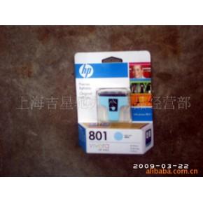 惠普墨盒 惠普 801
