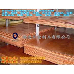 美国进口CC3605高韧性黄铜 黄铜扁线
