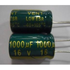 低漏电铝电解电容器68uf6.3v
