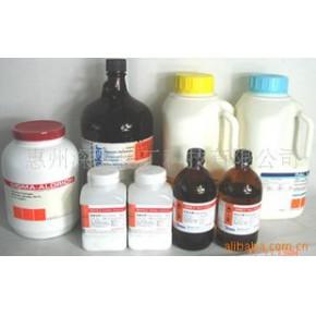 化学试剂 分析纯AR 各种级别